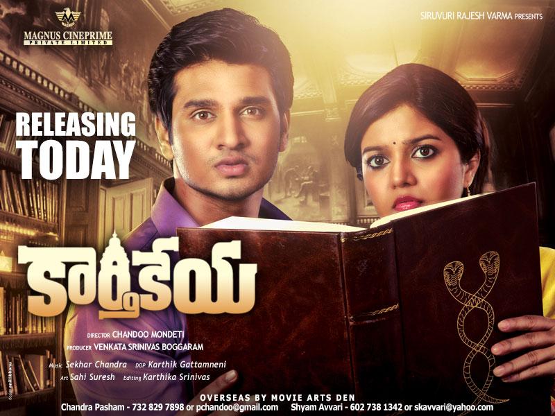 Karthikeeya Movie