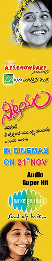 Nirnayam Movie